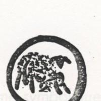 Panneau 1_Fig 3a.jpg