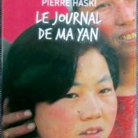 journal_Ma_Yan.png