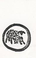 Logo du CIE en 1950
